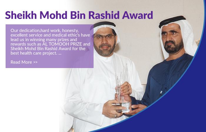 Sheikh Mohd Bin Rashid Award